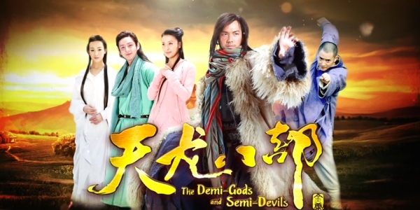 demi-gods-and-semi-devils-2013_66701389061260