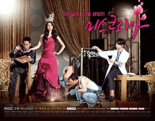Miss_Korea_Drama_Poster