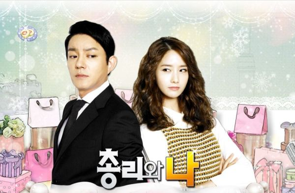 The prime minister is dating ep 11